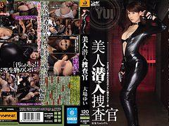 Incredible Japanese slut Yui Oba in Fabulous blowjob, c...