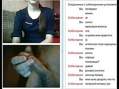 Videochat #149 legal age teenager craves to engulf my b...