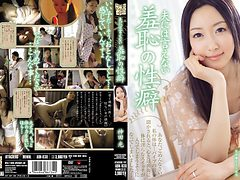 Exotic Japanese girl Hikaru Kanda in Hottest cunnilingu...