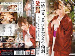 Hottest Japanese model Misaki Tsubasa in Amazing pov, b...